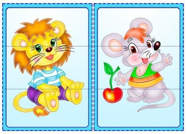Разрезные картинки для малышей