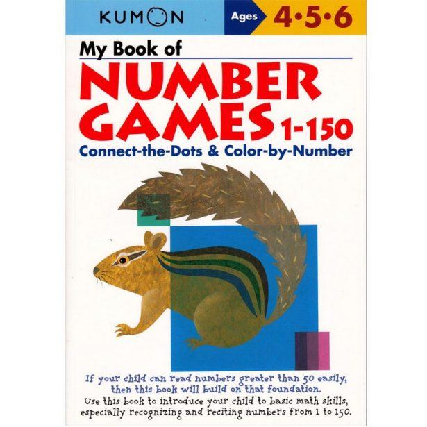 Числовые игры 1-150