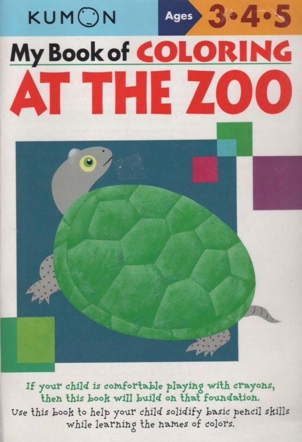 Моя книга окраски животных зоопарка
