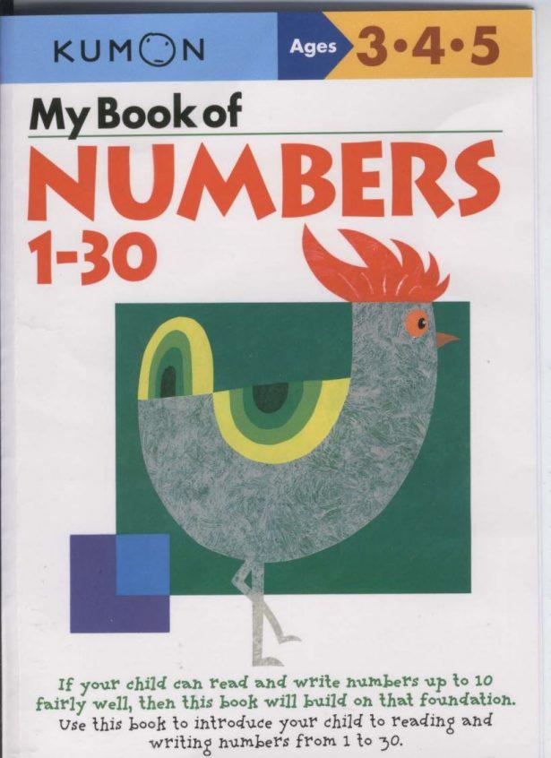 Учимся считать 1-30