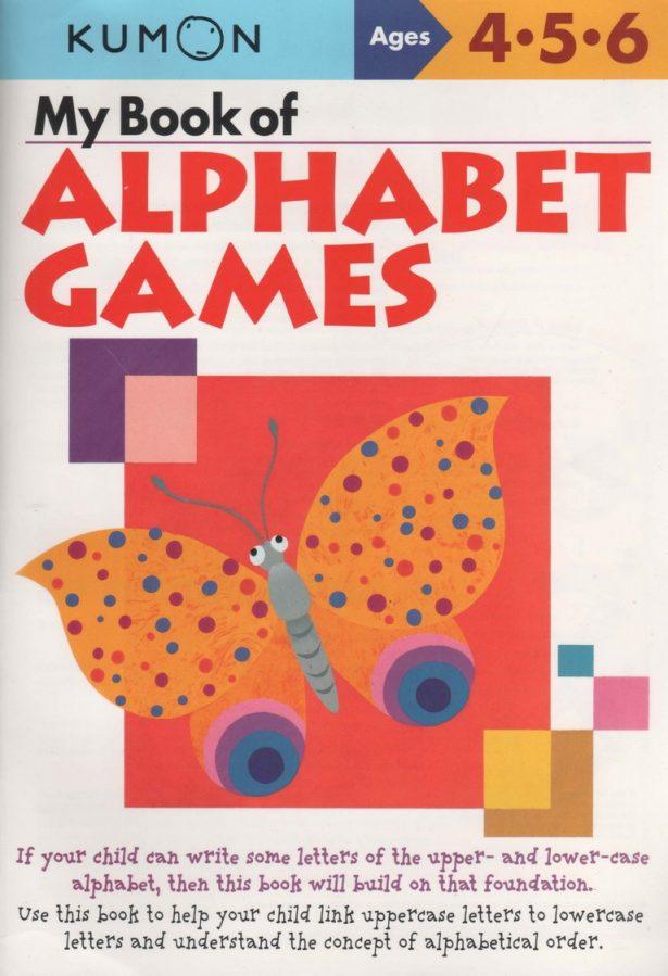 Игры с алфавитом